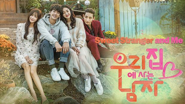 Showcase del drama lunes-martes de KBS 2TV 'Un hombre viviendo en nuestra casa'