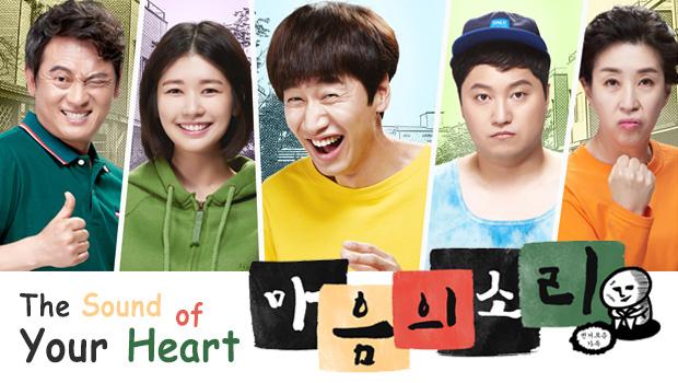 """Buổi ký tặng của dàn diễn viên bộ phim Web Drama """"Tiếng lòng"""" của KBS 2 TV"""