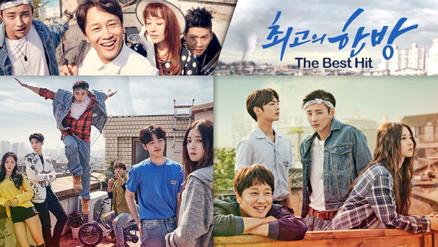 "KBS 2TV's Variety Drama ""The Best Hit"""