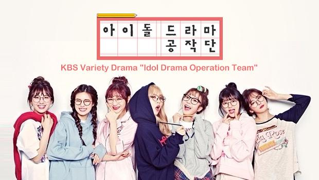 "Showcase Program Hiburan KBS ""Idol Drama Operation Team"""
