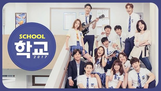 KBS电视二台月火电视剧《学校2017》