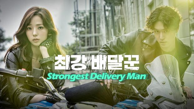 """Сериал телеканала KBS2 по пятницам и субботам """"Самый сильный курьер"""""""