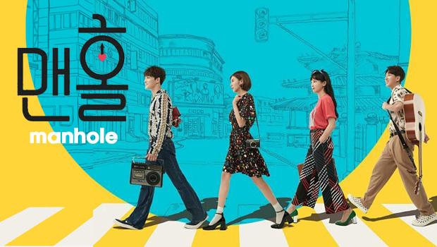 """Сериал телеканала KBS2 по средам и четвергам """"Люк""""."""
