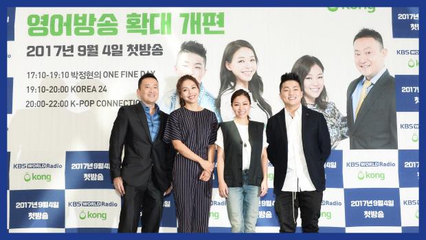 Erweitertes und umstrukturiertes englisches Programm von KBS WORLD Radio