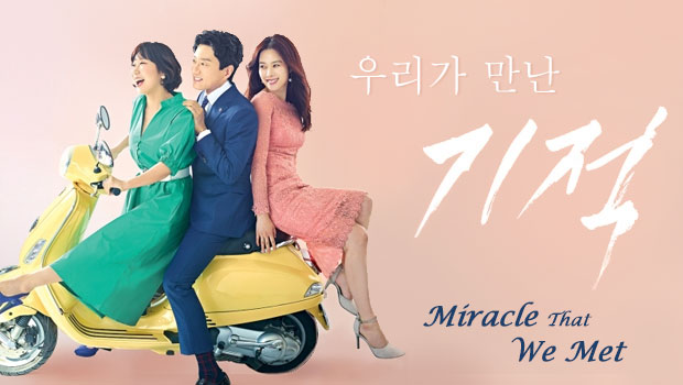 "KBS 2TV Monday/Tuesday series ""The Miracle We Met"""
