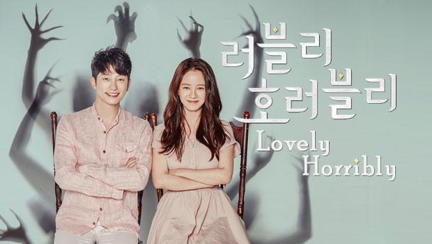 KBS电视二台月火剧《可爱又可怕的他》(Lovely Horribly)