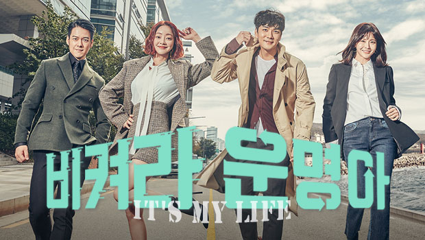KBS1TV Daily Drama Series