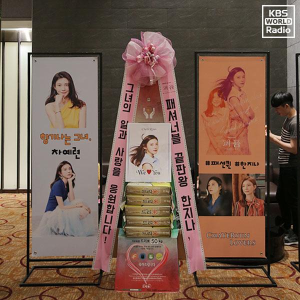 « Perfume », une série télévisée diffusée tous les lundi et mardi sur KBS 2TV