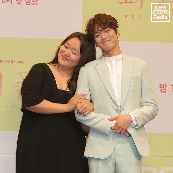 Serie lunes-martes de KBS 2TV