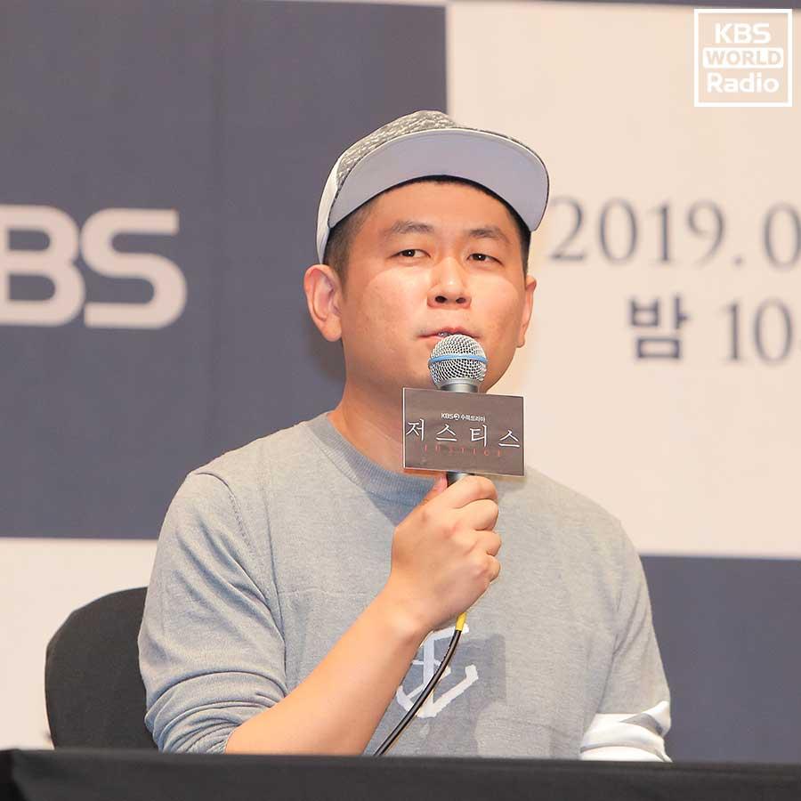 Сериал телеканала KBS2 «Справедливость»