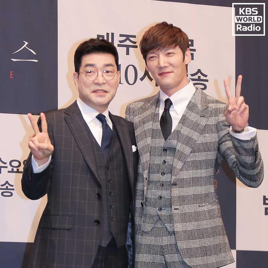'Justice', Serie Miércoles-Jueves de KBS 2TV