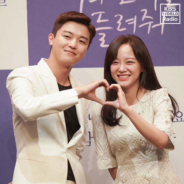 KBS 2TV 新月火ドラマ『君の歌を聴かせて』