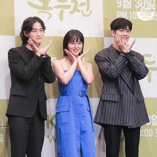 « The Tale of Nok-du », une série télévisée diffusée tous les lundi et mardi sur KBS 2TV