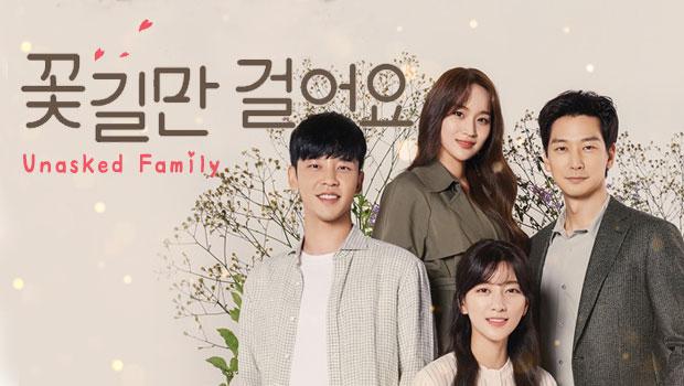 """Phim truyền hình """"Gia đình không hạnh phúc"""" - KBS 1TV"""