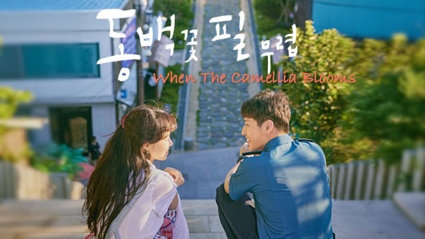 KBS 2TV Wed/Thurs Drama