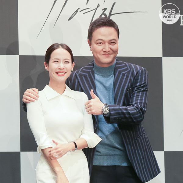KBS 2TV 水木ドラマ『99億の女』