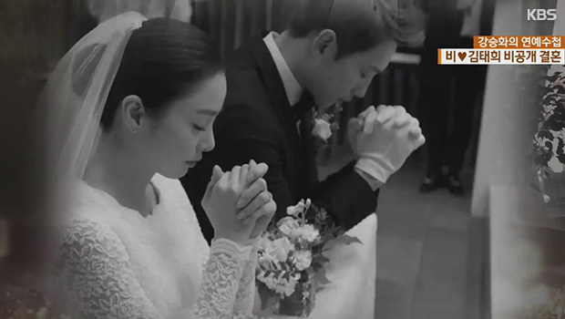 Роман актёра и певца Пи и актрисы Ким Тхэ Хи закончился свадьбой!