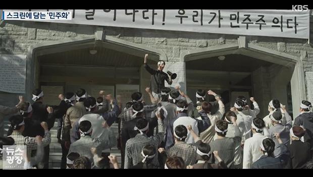 Новые кинофильмы о несгибаемой воле корейского народа