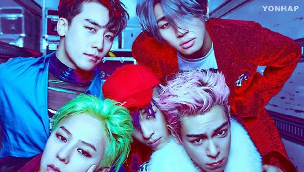 Бойз-группа 'BIGBANG' ненадолго простилась с поклонниками!