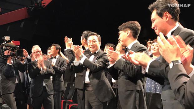 Южнокорейский кинофильм «Операция: Шпион, исчезнувший на севере» на Каннском фестивале!