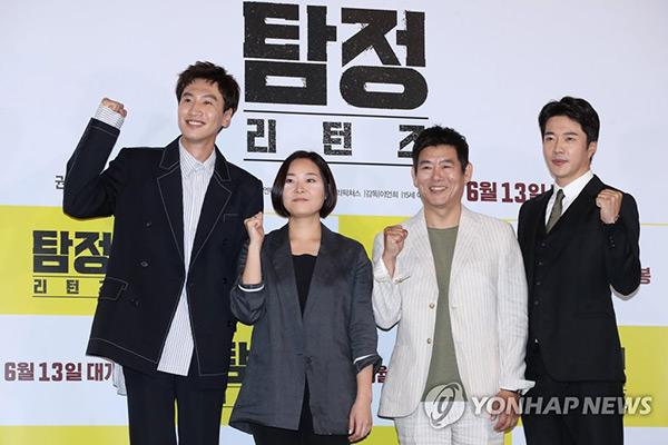 Успех нового южнокорейского кинофильма «Случайный детектив: возвращение»!