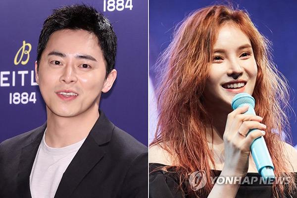 Певица Коми и артист Чо Чжон Сок свяжут себя узами брака!