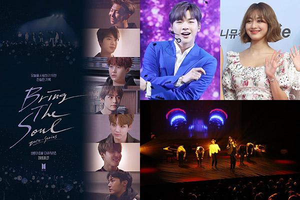 Документальный фильм группы BTS 'Bring the Soul: The Movie' на премьере собрал более 100 тыс. зрителей.