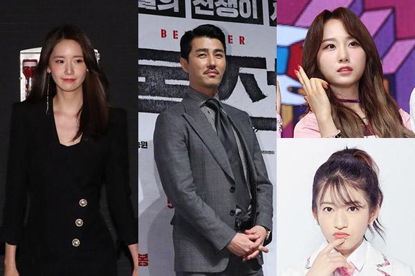 Им Юн А, теперь актриса большого кино.