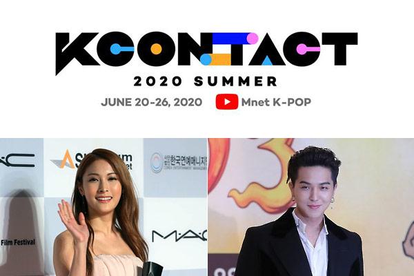 Ежегодный фестиваль K-pop будет проводиться в онлайн режиме