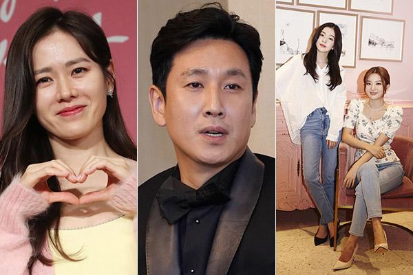 Актеры Сон Е Чжин и Ли Сон Гюн готовы покорять Голливуд!