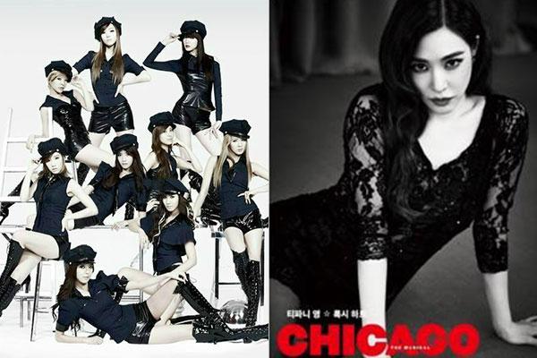 Долгожданный подарок от Girls' Generation