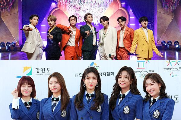Трогательные BTS на специальном ток-шоу канала KBS2