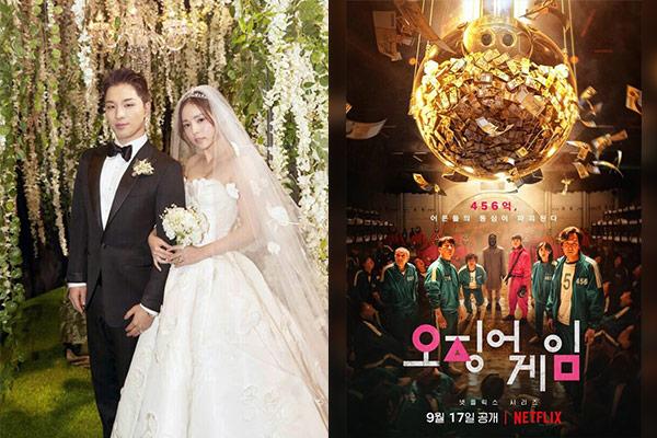 Тхэ Ян из Big Bang и актриса Мин Хё Рин ждут ребёнка