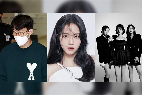 Слухи об отношениях Сон Хын Мина и Чи Су из Blackpink