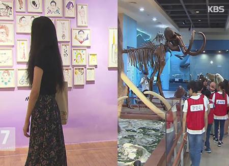 韓国観光-博物館