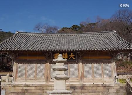 韓国観光-お寺