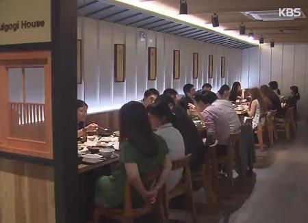 変ってきた韓国マナー2 食事のマナー