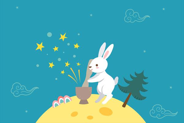 الأرنب على سطح القمر