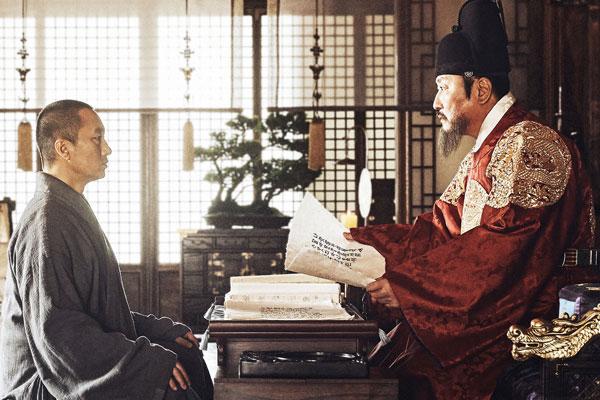 Письма короля (나랏말싸미)
