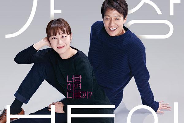 Актеры Ким Рэ Вон и Кон Хё Чжин