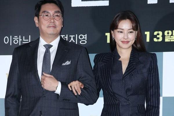 Актёры Чо Чжин Ун и Ли Хани