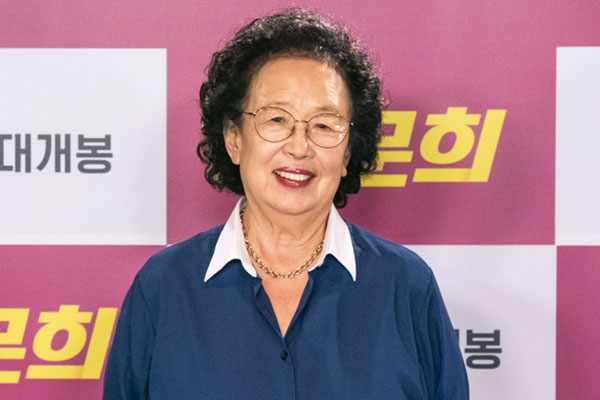 Актриса На Мун Хи (나문희 배우)