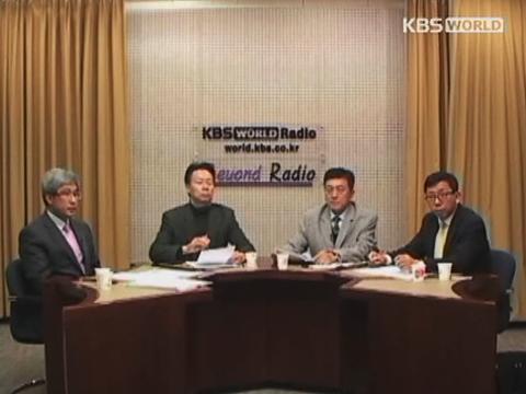 공사창립 41주년 기념 특별좌담 <격랑의 동북아 한중일 신삼국지>