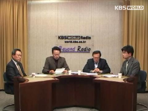 신년기획특별좌담 <2015 정치 대전망>