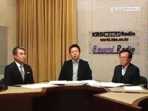 신년 특별 좌담 <2016 정치 대전망, 선택 2016>
