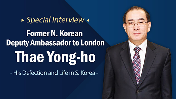 Former N. Korean Deputy Ambassador to London Thae Yong-ho