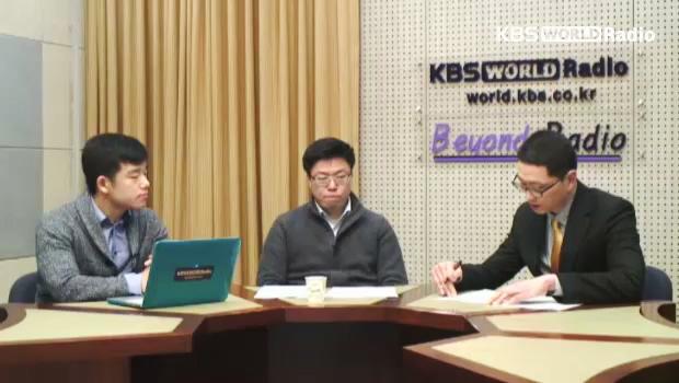 Assassination of Kim Jong-nam: Analysis & Repercussions