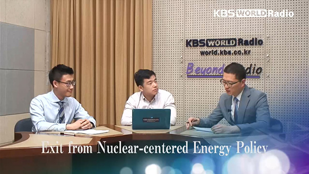 Exit from Nuclear-centered Energy Policy