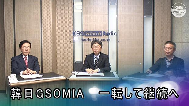 韓日GSOMIA 一転して継続へ