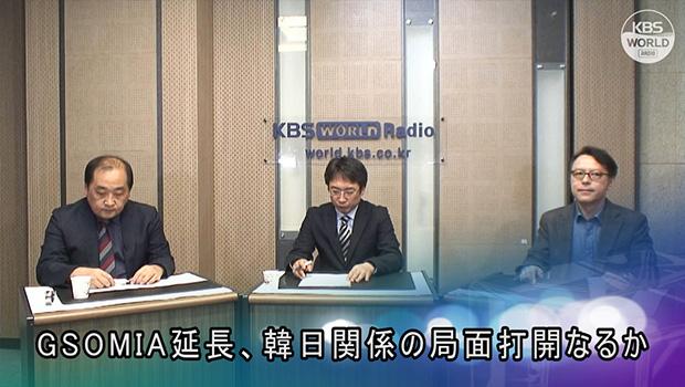 GSOMIA延長、韓日関係の局面打開なるか